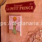 ( ・×・)南フランスにトリップできる小さなPA「星の王子さまPA」のレストランでガレットを食べてきたよ!