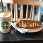 ( ・×・)プチリニューアルした上野公園のスターバックスで「クリスピー スイート ポテト フラペチーノ®」