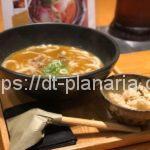 ( ・×・)松山の伊予うどんのお店の「秘伝カレーうどん」「山半 ヨドバシAkiba店」