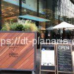 ( ・×・)大手町の「よみうりホール」で観劇前に便利に利用できるベーカリーレストラン「CAFE STUDIO BAKERY (カフェステュディオベーカリー)