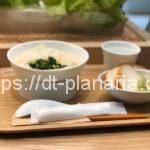 ( ・×・)まるで濃厚なスープを飲んでるかのような優しいお粥専門店「CAYU des ROIS(カユデロワ)」日本橋高島屋