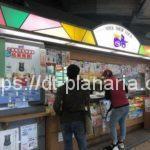( ・×・)前から気になっていたJR総武線 秋葉原駅ホームにある「ミルクスタンド」でフルーツ牛乳飲んでみた