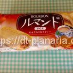 ( ・×・)あの「ブルボンルマンドアイス」のロイヤルミルクティー味がでたよ!