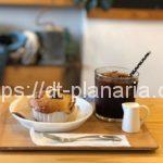 ( ・×・)上野でいちばんのオシャレカフェで「栗とくるみのマフィン」を食べてきたよ!「Guruatsu(ぐるあつ)」