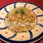 ( ・×・)小岩の隠れ家なスペイン料理屋さんでエビピラフランチ「レストラン ポルポ(POLPO)」